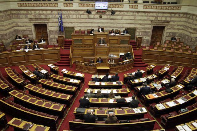 Ψηφίστηκε κατά πλειοψηφία το νομοσχέδιο για τα ΜΜΕ | tovima.gr