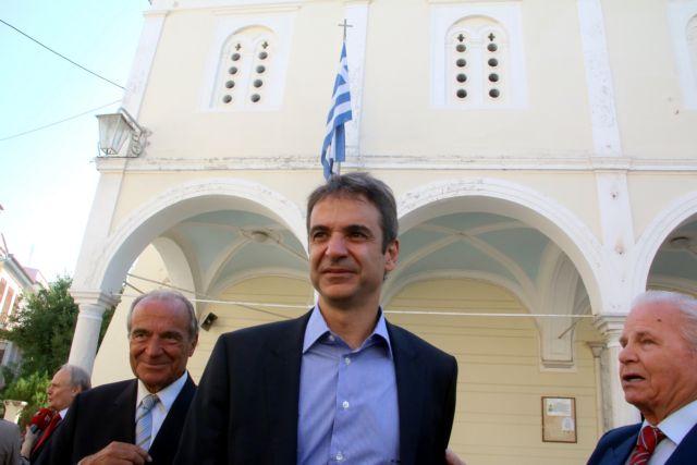 Ψυχραιμία στο εσωτερικό της ΝΔ συνιστά ο Κυρ. Μητσοτάκης | tovima.gr