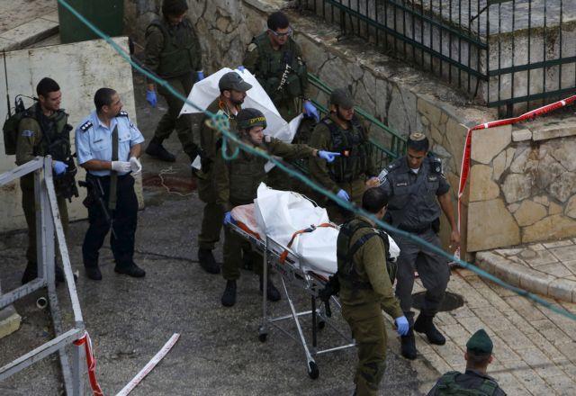 Νεκρή έφηβη Παλαιστίνια από πυρά Ισραηλινών στη Χεβρώνα | tovima.gr