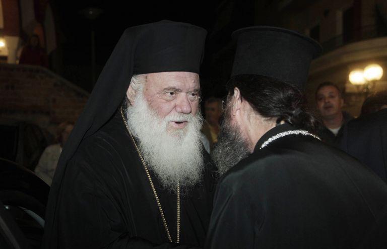 Αρχιεπίσκοπος: Ο Τσίπρας μου είπε ότι δεν κατανοεί όσους βιάζονται να καταργηθούν τα θρησκευτικά | tovima.gr