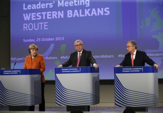 Juncker praises Tsipras for commitments on refugee crisis | tovima.gr