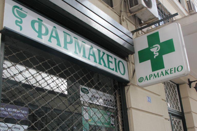 Φαρμακοποιοί: Κινητοποιήσεων συνέχεια -Ακαρπη η επαφή με Ξανθό   tovima.gr