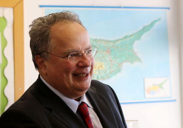 Κοτζιάς: Προσπαθούμε να έχουμε ψηλά το επίπεδο εξωτερικής πολιτικής | tovima.gr