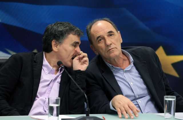 """Bailout program review negotiations put on """"on hold"""" 
