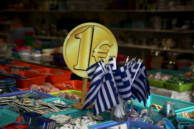 Bild: A haircut of the Greek public debt is 'inevitable' | tovima.gr