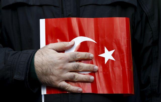 «Xαστούκι» της Ε.Ε. στην Τουρκία για δικαιοσύνη, ΜΜΕ, δικαιώματα | tovima.gr