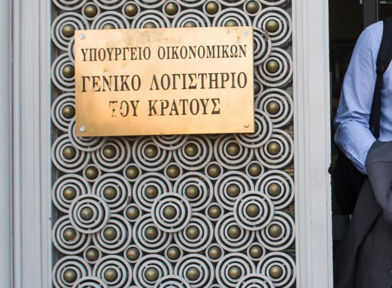 Occupation of General Accounting Office by local government employees ends | tovima.gr