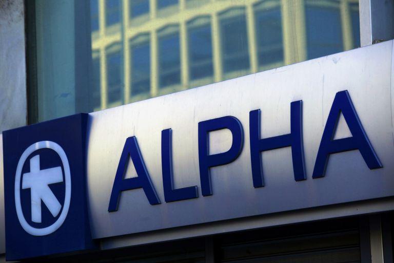 Εισαγγελική πρόταση για παραπομπή στελεχών της Alpha Bank | tovima.gr