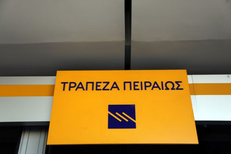 Τράπεζα Πειραιώς: Δυνατότητα επιστροφής των ομολόγων σε επενδυτική βαθμίδα έως το 2020 | tovima.gr