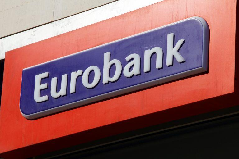 Eurobank: Έκτακτη ΓΣ στις 16/11 για την ΑΜΚ έως 2,12 δισ. ευρώ   tovima.gr