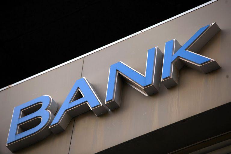 «Καταιγίδα» απωλειών 3 δισ. ευρώ στις τράπεζες – «sell off» επενδυτών | tovima.gr