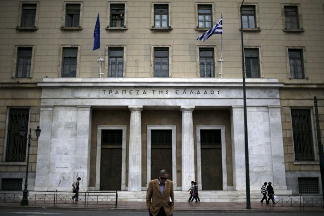 "Bank of Greece: ""ELA to Greek banks reduced to 58.6 billion euros"" | tovima.gr"
