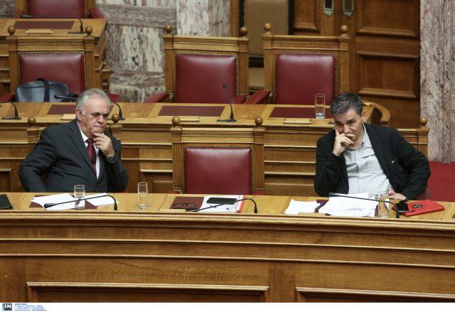 SYRIZA's Parliamentary Group debates latest prior action bill   tovima.gr