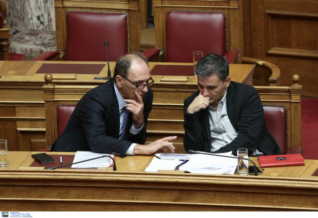 Extraordinary Eurogroup on Greek bailout program review postponed | tovima.gr