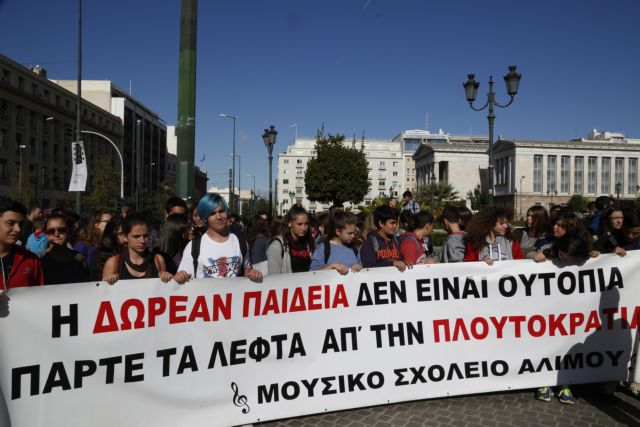 Violence breaks out during student protest in Athens city center | tovima.gr