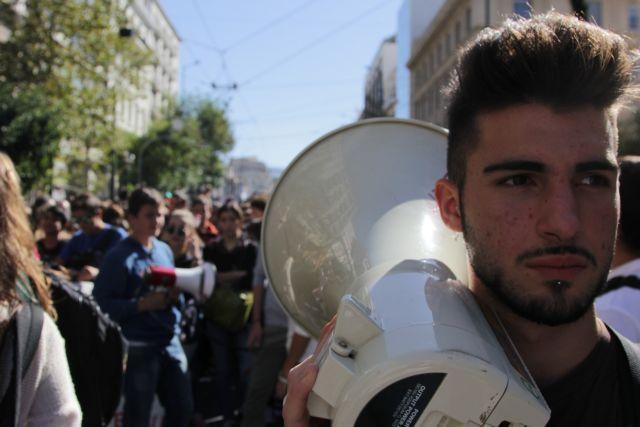 Πανεκπαιδευτικό: Ξανά στους δρόμους βγήκαν μαθητές και φοιτητές | tovima.gr