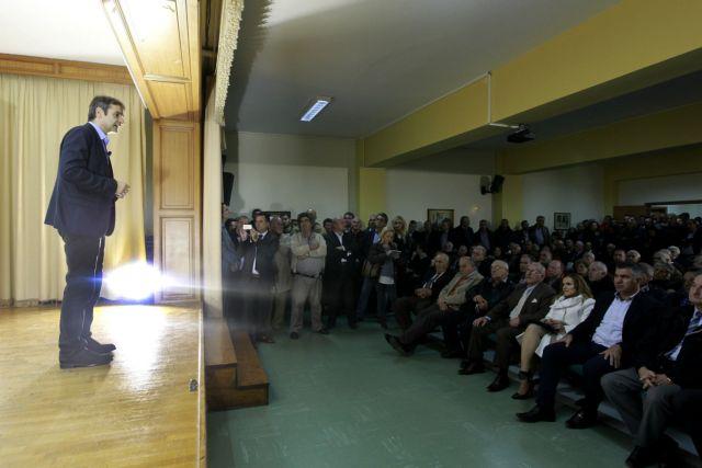 Μητσοτάκης: Επιμένει στη δημόσια συζήτηση των 4 υποψηφίων της ΝΔ | tovima.gr