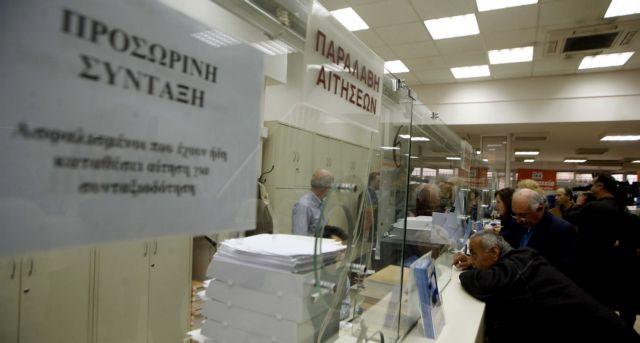 Η εισφοροδιαφυγή και οι στρεβλώσεις του Ασφαλιστικού | tovima.gr