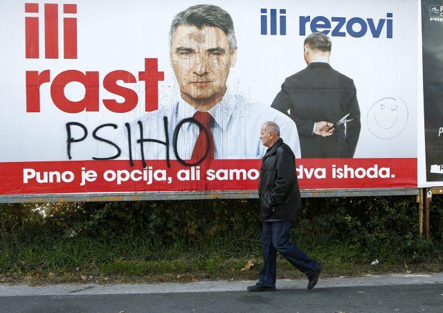 Στις κάλπες οι Κροάτες την Κυριακή εν μέσω της προσφυγικής κρίσης   tovima.gr