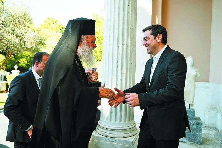 Tsipras to Archbishop Ieronymos: Render unto Caesar | tovima.gr