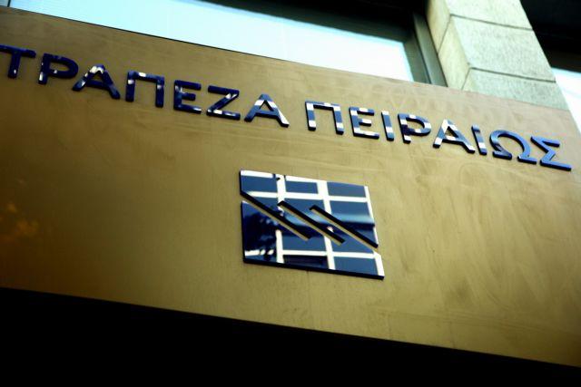 Πειραιώς: Εγκρίθηκαν από τη Γενική Συνέλευση τα θέματα της ανακεφαλαιοποίησης | tovima.gr