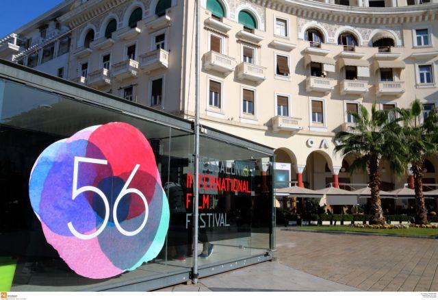 "56th Thessaloniki International Film Festival opens with ""Victoria"" | tovima.gr"