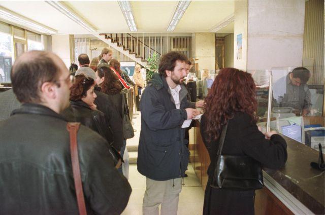 Πώς θα λυθεί ο γόρδιος δεσμός με τα «κόκκινα» δάνεια | tovima.gr