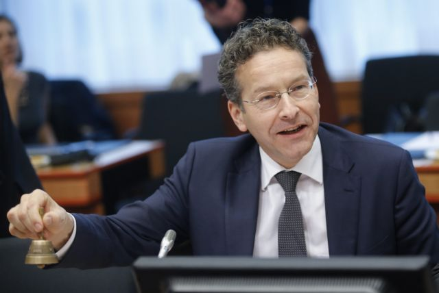Dijsselbloem agrees with IMF on need for deeper pension cuts | tovima.gr