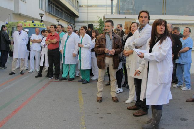 Hospital employees preparing for new strike actions and protests | tovima.gr