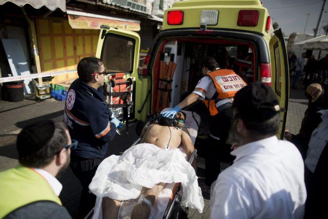 Δύο νέες επιθέσεις με μαχαίρι στην Ιερουσαλήμ | tovima.gr