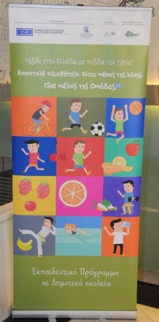 Αποστολή «διαβήτης» από δέκα αθλητές σε δέκα σχολεία | tovima.gr
