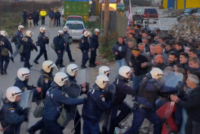 Factory strikers clash with riot police in Giannena | tovima.gr