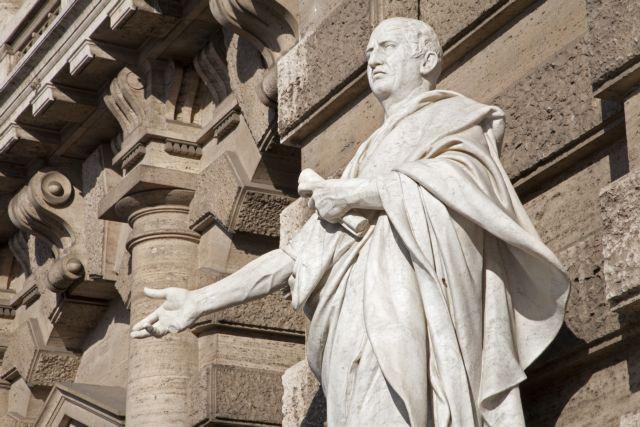 Οι πολιτικές ιδέες του Κικέρωνα στα ελληνικά | tovima.gr