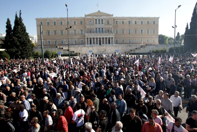Thousands take to the streets on Thursday to protest austerity | tovima.gr
