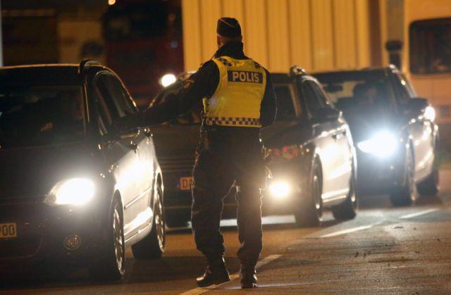 Σουηδία: Επεκτείνει τους ελέγχους στα σύνορα λόγω προσφυγικού | tovima.gr