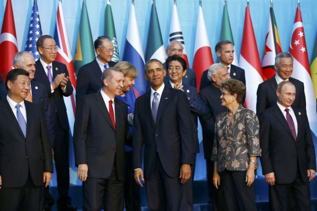 Συμφωνία στην G20 για ενίσχυση των μεθοριακών ελέγχων | tovima.gr