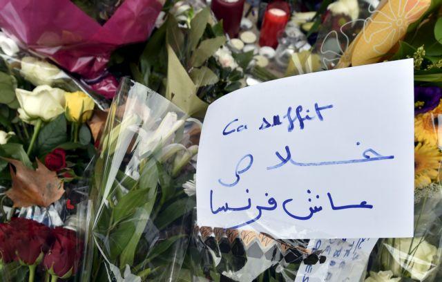 Deutsche Welle: Προπύργιο τζιχαντιστών το Βέλγιο | tovima.gr