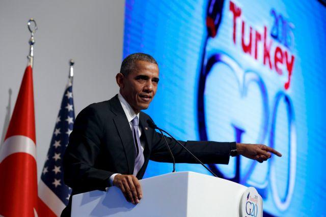 Ομπάμα: Δεν θα στείλουμε στρατιώτες για να πολεμήσουν το Ισλαμικό Κράτος   tovima.gr
