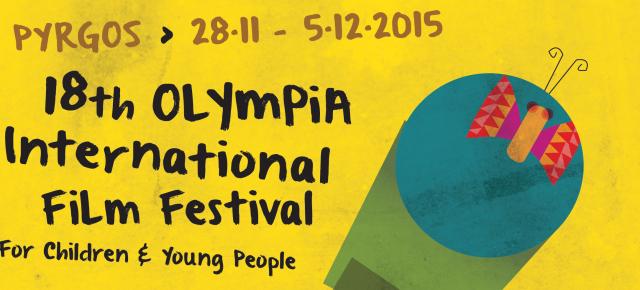 Το ΥΠΠΟ θέλει ν' «αγκαλιάσει» το Φεστιβάλ Ολυμπίας αλλά δυσκολεύεται! | tovima.gr
