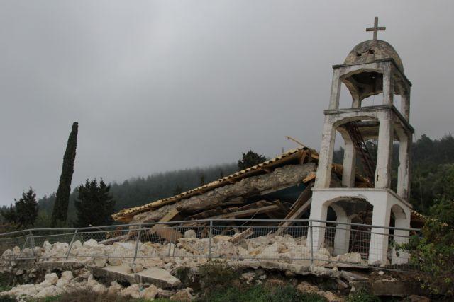 Ο σεισμός μετακίνησε 36 εκατοστά προς Νότο τη Λευκάδα   tovima.gr