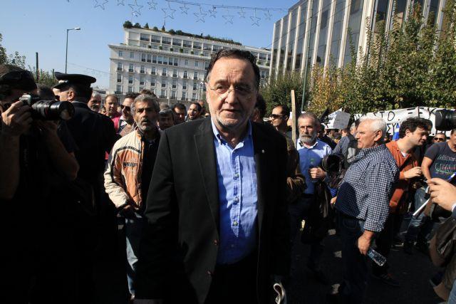 Λαφαζάνης: «Το αντιασφαλιστικό νομοσχέδιο και τα αντιαγροτικά μέτρα Βατερλώ της κυβέρνησης» | tovima.gr