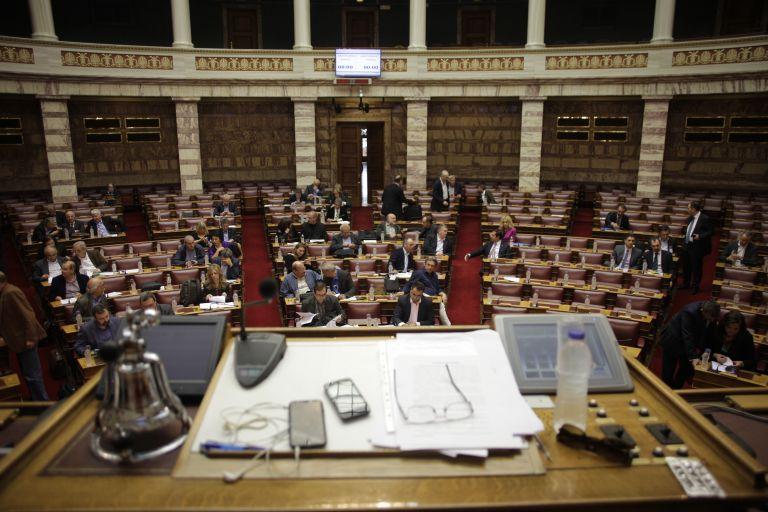 Διχασμός στη Νέα Δημοκρατία για συναίνεση στις νομοθετικές πρωτοβουλίες της κυβέρνησης   tovima.gr