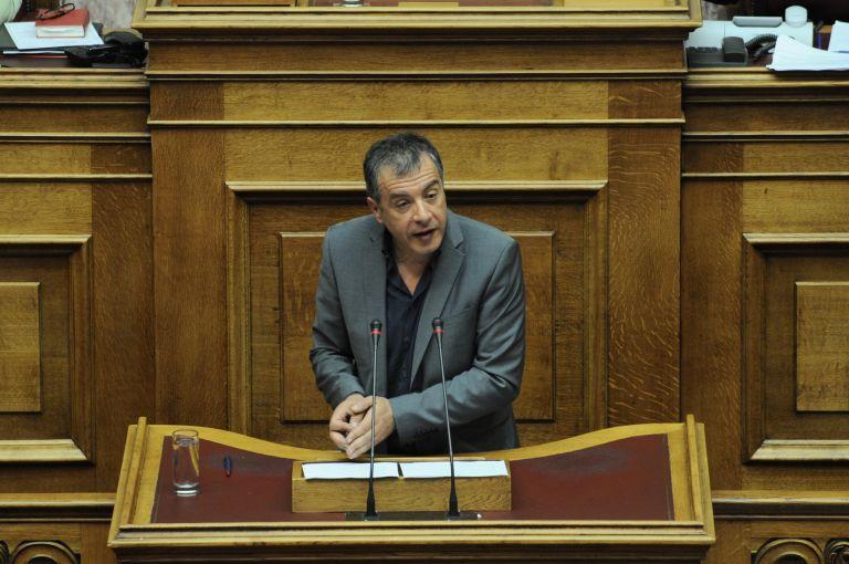Στ. Θεοδωράκης: Προσχηματικός ο διάλογος που ζητά ο Πρωθυπουργός | tovima.gr