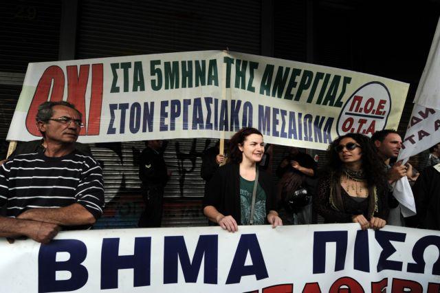 Κλιμακώνουν τις κινητοποήσεις οι «πενταμηνίτες» στους δήμους | tovima.gr