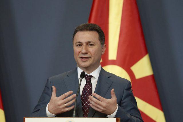 Διαμάχη Γκρουέφσκι – Guardian για τα περί αλλαγής ονόματος των Σκοπίων | tovima.gr