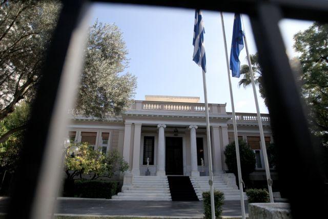 Με πρωθυπουργική σφραγίδα οι αναδιαρθρώσεις στο Δημόσιο | tovima.gr