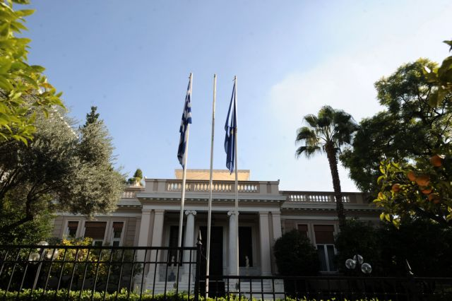 PM Tsipras to meet with Gennimata and Kouvelis on Tuesday   tovima.gr