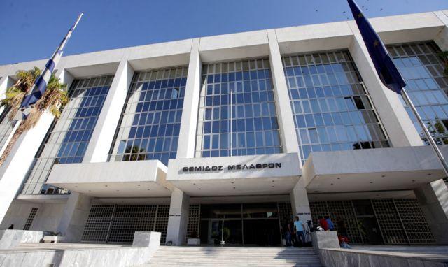 Εισαγγελία Αρείου Πάγου: Διώκει και τις…. διαρροές για την Μάνδρα | tovima.gr