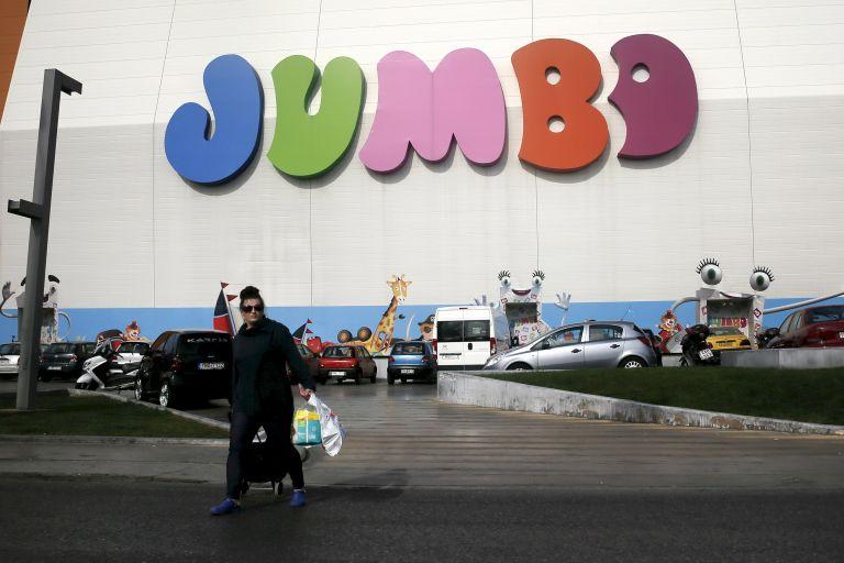 Κέρδη €131 εκατ. για την  Jumbo το 2016 – 2017 | tovima.gr