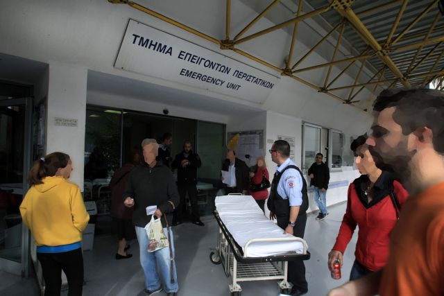 Πρόσληψη επικουρικού προσωπικού σε νοσοκομεία και Κέντρα Υγείας | tovima.gr